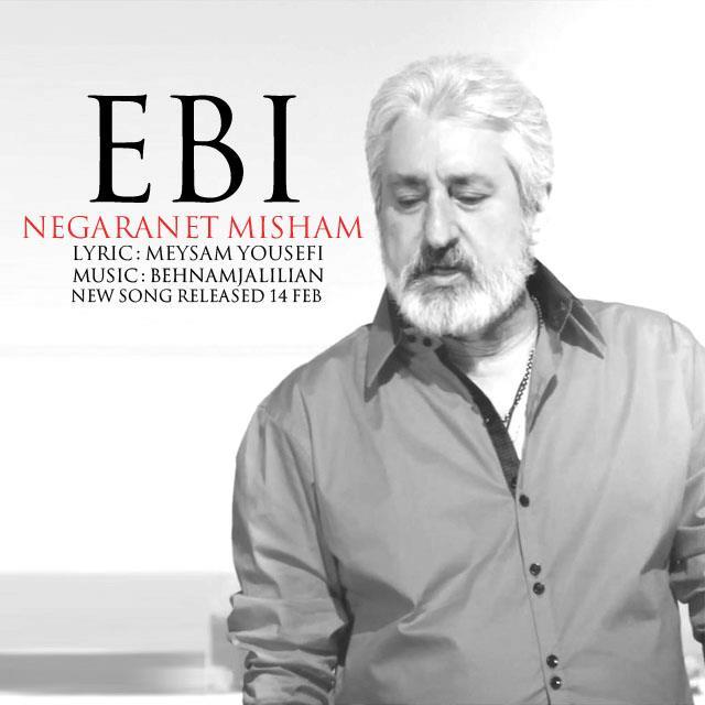 Ebi - YouTube