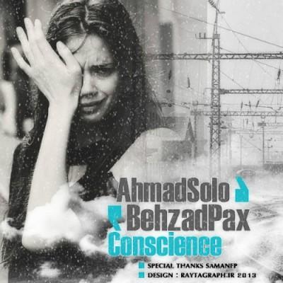 متن آهنگ عذاب وجدان از بهزاد پکس و احمد سلو