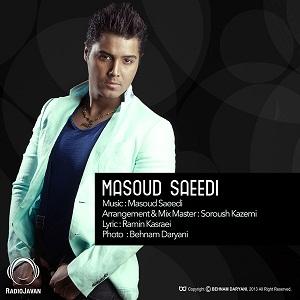 متن آهنگ عادت از مسعود سعیدی