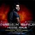 متن آهنگ حس خوب از ناصر صدر