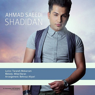 متن آهنگ شدیدا از احمد سعیدی