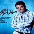 متن آهنگ فوق العاده از میثم ابراهیمی