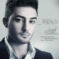 متن آهنگ تمنای آخر از امیر بهمن