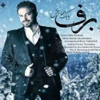 متن آهنگ برف از بابک جهانبخش