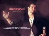 متن آهنگ تو خانومی از سعید کرمانی