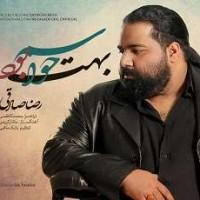 متن آهنگ حواسم بهت بود از رضا صادقی