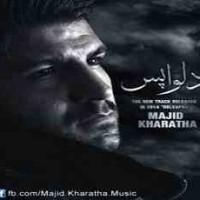 متن آهنگ دلواپس از مجید خراطها