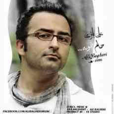 Ali Bagheri - Halam Khoobeh