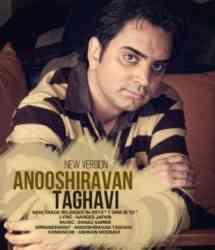Anooshiravan Taghavi