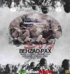 Behzad-Pax-Khoda-Kojast