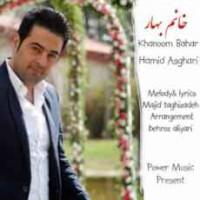 متن آهنگ بهار خانوم حمید اصغری