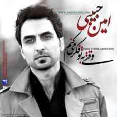 متن آهنگ جدایی امین حبیبی