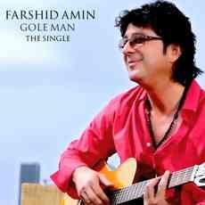 Farshid Amin - Gole Man