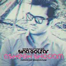 Sina Golzar - Ashegh Shodam