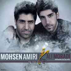 Mohsen-Amiri–Bi-To