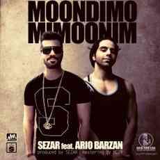 Parham Sezar Ft. Ario Barzan - Moondimo Mimoonim
