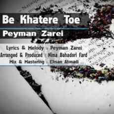 Peyman Zarei - Be Khatere Toe