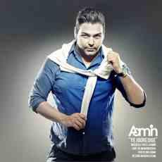 Aamin - Ye Joore Dige