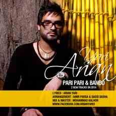 Persianmusic24.com
