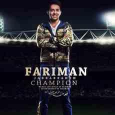 Fariman - Champion