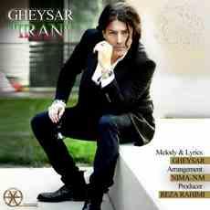 Gheysar - Iran