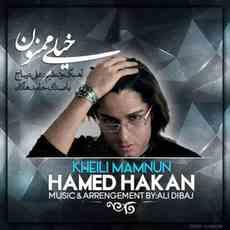 Hamed-Hakan