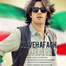 Kaveh Afagh - Iran