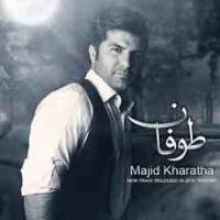 متن آهنگ طوفان مجید خراطها