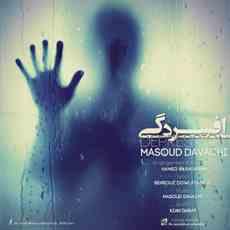 Masoud Davachi - Afsordegi [1600x1200]