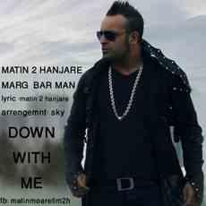 Matin Moarefi - Marg Bar Man