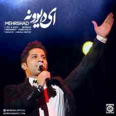 Mehrshad - Ey Divooneh