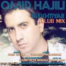 Omid Hajili - Bi Ekhtiyar