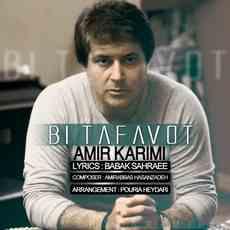 Amir Karimi - Bi Tafavot