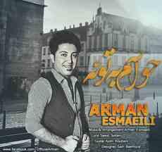 Arman Esmaeili  - Havasam Be Toe