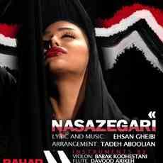 Bahar - Nasazegari