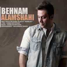 Behnam Alamshahi - Monajat