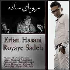 Erfan Hasani - Royaye Sadeh