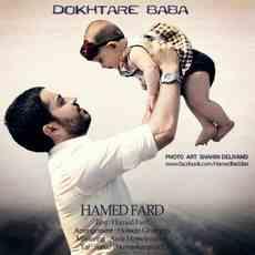 Hamed Fard - Dokhtare Baba