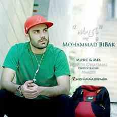 Mohammad BiBak - Paye Piade