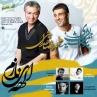 متن آهنگ الهه ی نازم محمدرضا هدایتی و پژمان جمشیدی