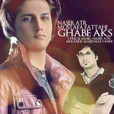 Naser-Atr-ghabe ax