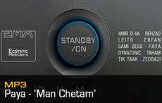 Paya-Man-Chetam