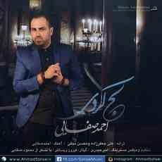 متن آهنگ لج کردی احمد صفایی