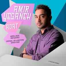 Amir Yeganeh - Adat