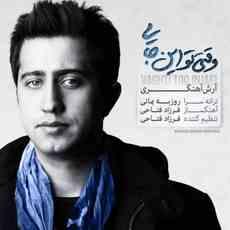 Arash Ahangari - Vaghti To Injaei