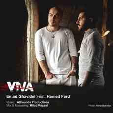 Emad Ghavidel Feat Hamed Fard - Viva