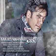 Majid-Yahyaei-Negahe-To