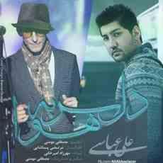 متن آهنگ دل سر به هوا علی عباسی