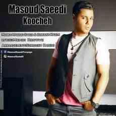 متن آهنگ کوچه مسعود سعیدی
