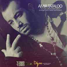 Amir Tataloo - To Too Dide Man Nisti